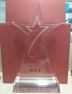 Special Award for Precision Poverty Alleviation Entrepreneurs in Ganzhou